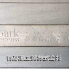 パークホームズ宮前桜景邸