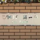 シャリエ高井戸